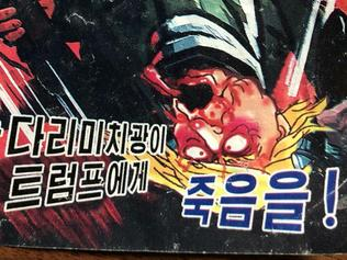 One of the North Korean pamphlets found in Seo