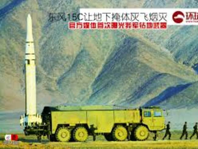 Capable of reaching Kyushu in Japan and the Indian capital of New Delhi ... China shows off its DF-15C ballistic missile.