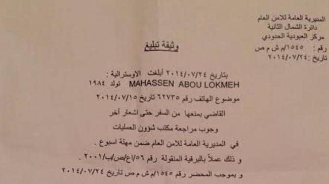 Supplied image of Tripoli Police notice issued to Mahassen Abou Lokmeh.