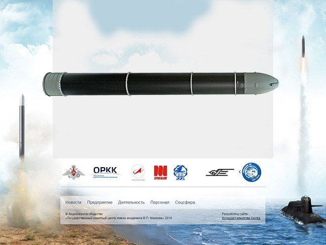 This composite image from the Makeyev Rocket Design Bureau shows the RS-28 Sarmat, or Satan II, intercontinental ballistic missile.