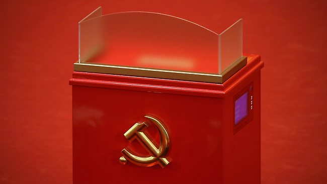 A ballot box is seen during the closing session of the 18th National Congress of the Communist Party of China