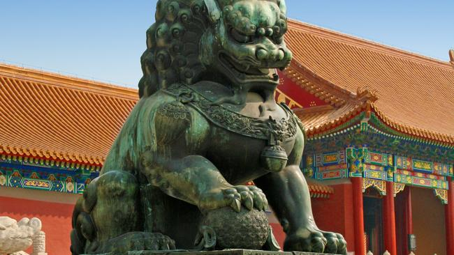 Visit the Forbidden City in Beijing, China on an APT tour.