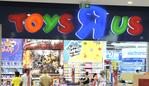Toys R Us Castle Hill Supa Centre , Castle Hill