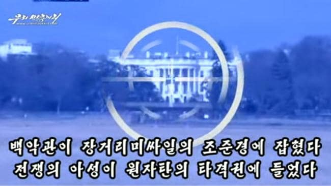 The US White House was shown in the crosshairs amid footage of nuclear missiles and explosions in a 2013 North Korean propaganda video.