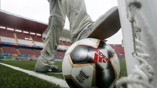 FIFA has committed to using GoalControl goal-line technology at the 2014 World Cup in Brazil.