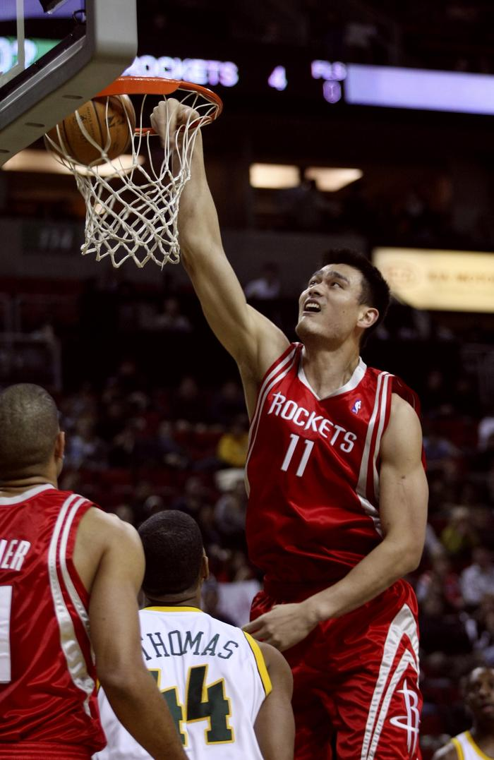 Former Chinese NBA hero Yao Ming to be inducted into ...