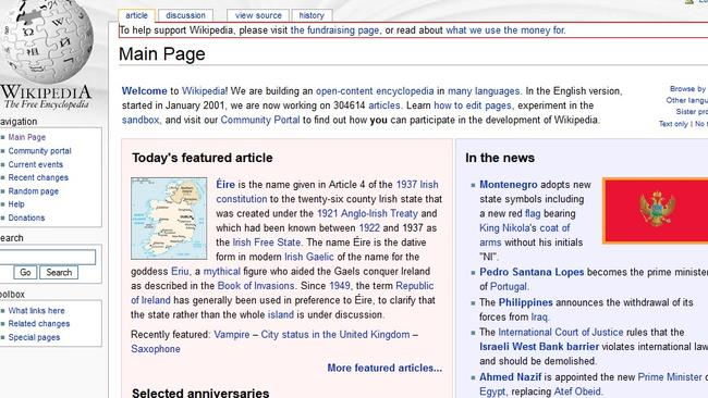 Wikipedia looks practically identical. (July 14, 2004)