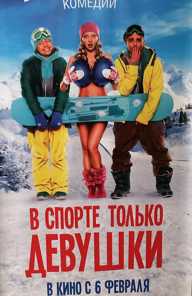 One of the many promotional posters Ant has found in Sochi.