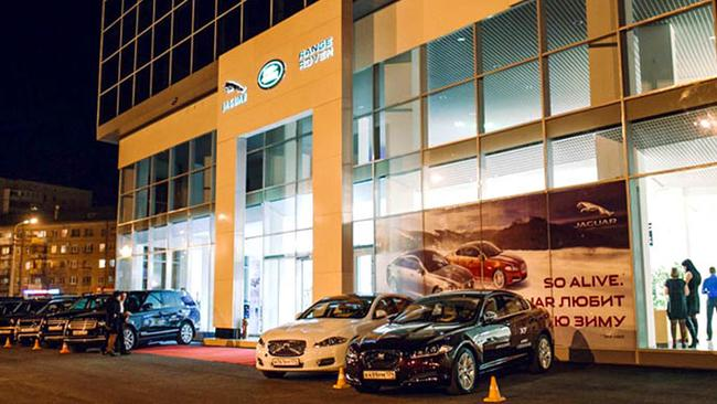 The Jaguar showroom ... The game was up after they admitted they had no money to buy the car with.