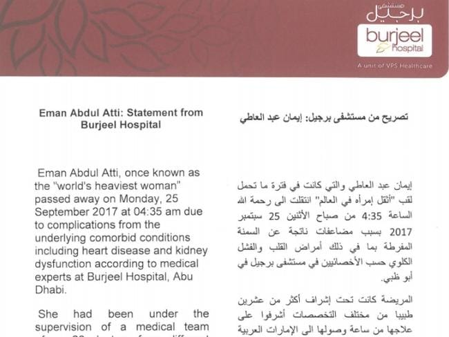 Part of the statement from Burjeel hospital confirming the death.