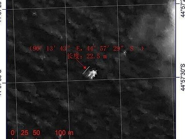 This photo released by CCTV shows a new satellite image of a large floating object in the Indian Ocean that could be related to missing Malaysia Airlines flight MH370.