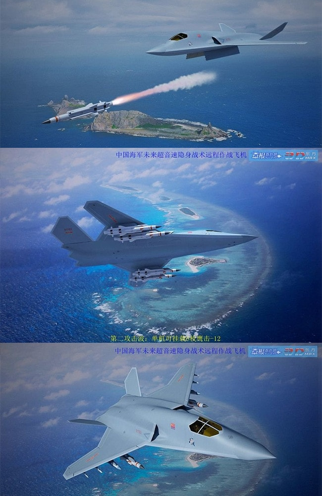 Evolving concepts ... This concept art shows a futuristic Chinese tactical bomber over disputed islands in the South and East China Seas. Any strategic bomber would be much larger.