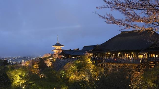 A beautiful evening view over Kyoto, Japan.
