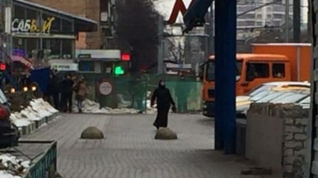 The woman appeared near Oktyabrskoye Pole metro station in northwest Moscow.