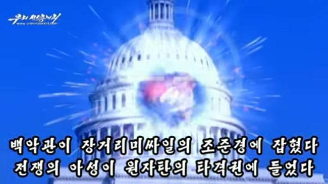The US Capitol building 'explodes' in a 2013 North Korean propaganda video.