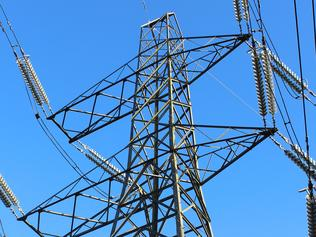 Image of electricity pylon / transmission tower, cage, wires, insulators, low-angle