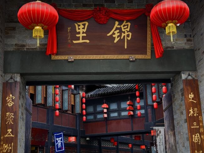 Chengdu's famous Jinli Ancient Street is a great place to get acquainted with its teahouse culture.
