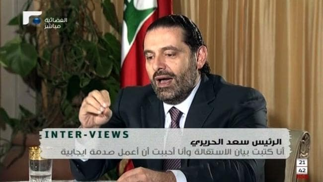 An image grab taken from the Hariri family-owned Lebanese channel, Future TV, shows Lebanon's resigned prime minister Saad Hariri speaking during an interview from Riyadh. Picture: AFP / FUTURE TV / —