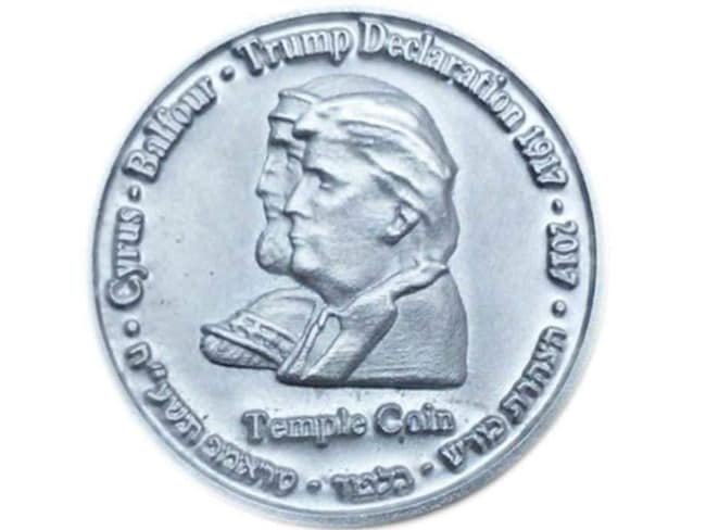 The Israeli Mikdash Educational Center minted this coin showing President Trump and King Cyrus side-by-side. Picture: Mikdash Educational Center