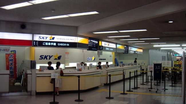 Curved check-in desks at Fukuoka Airport, Japan. Picture: David McKelvey