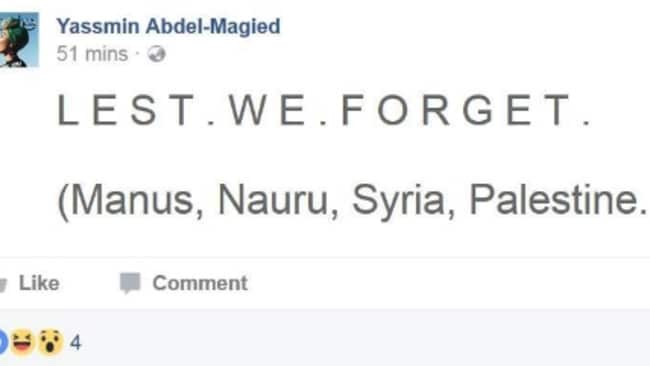 A status from Yassmin Abdel Magied's Facebook — which has since been deleted.