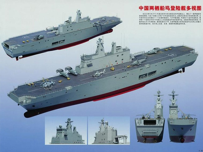 A 3D model of a proposed Chinese assaultship attributed to a PLAN website. Source: Supplied