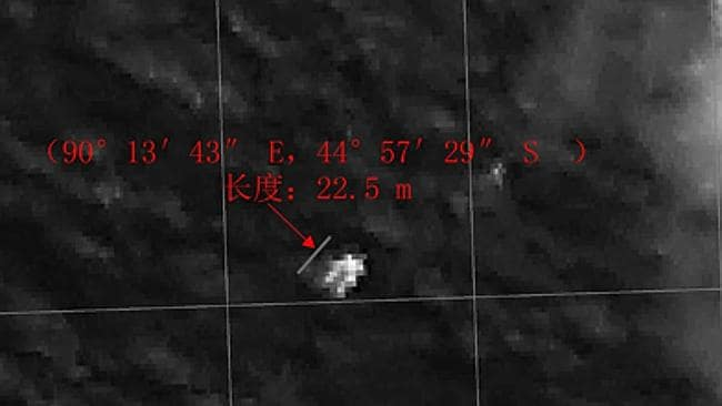 The hunt for Malaysia Airlines Flight MH370 ... The latest object captured in the southern Indian Ocean by satellite.