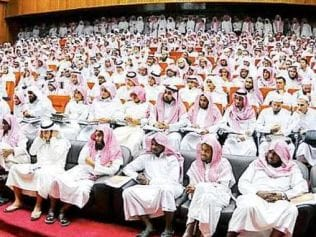 The women in society conference in Saudi Arabia in 2013. Photo: Twitter