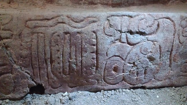 Detail of a high-relief stucco sculpture recently discovered in the Mayan city of Holmul in the northern province of Peten, Guatemala.