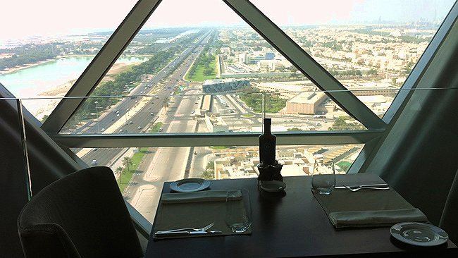 View from the 18 degree restaurant at the Capital Gate. Picture: Kate Schneider