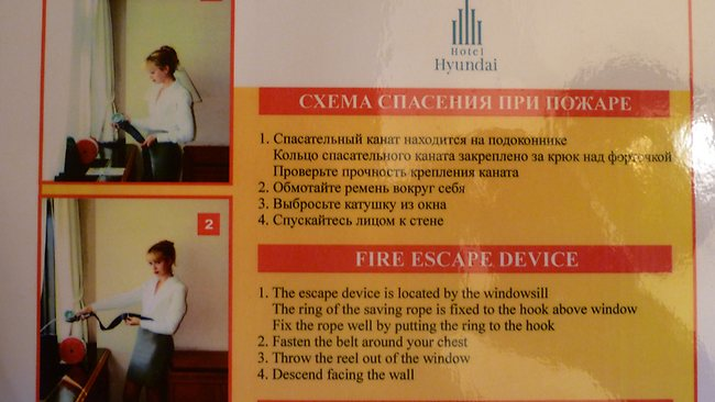 How to escape a fire in your hotel the Russian way.