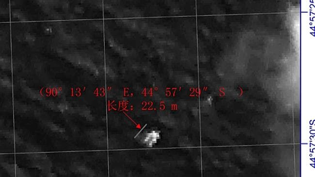 Could this be Flight MH370? ... A new image captured by a Chinese satellite in the southern Indian Ocean. Source: AP