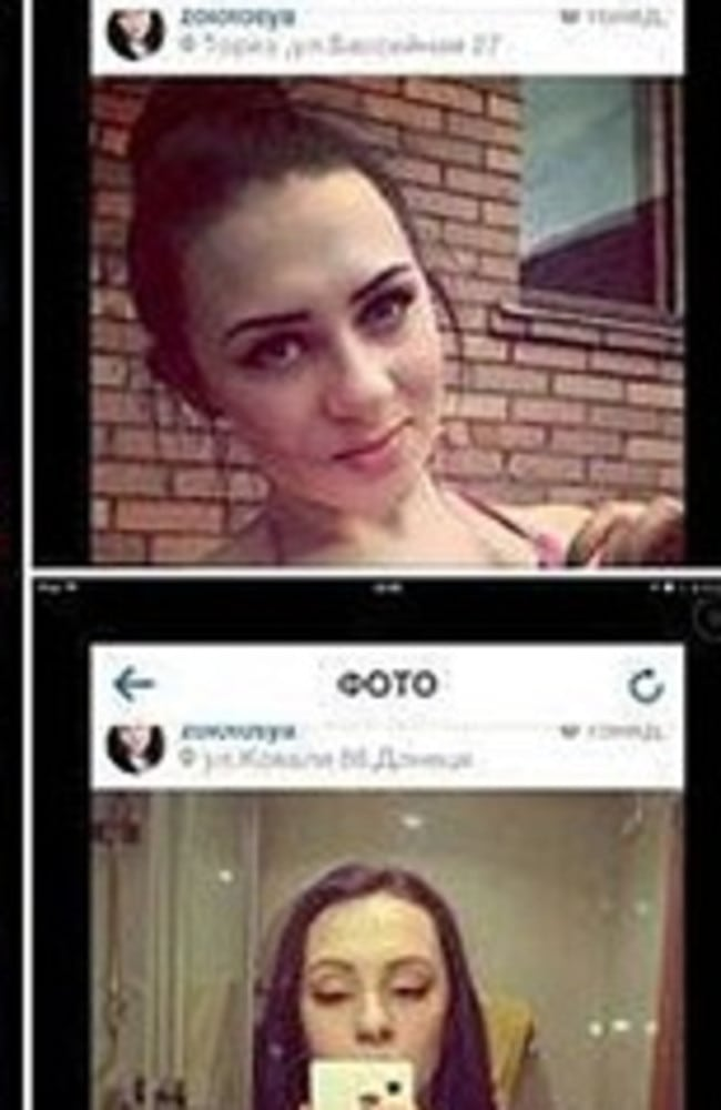 More selfies ... with the alleged make-up taken from the MH17 crash site. Picture: Instagram