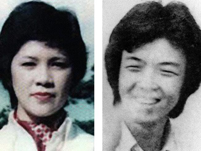 Taken ... Japanese nationals Kaoru Hasuike (R) and Yukiko Okudo, who vanished. Picture: Supplied