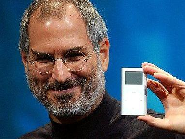 Steve Jobs' final vision comes to life
