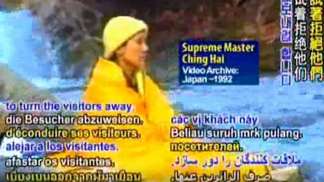 "Early image of the ""Supreme Master"" in Japan in the 1990s."
