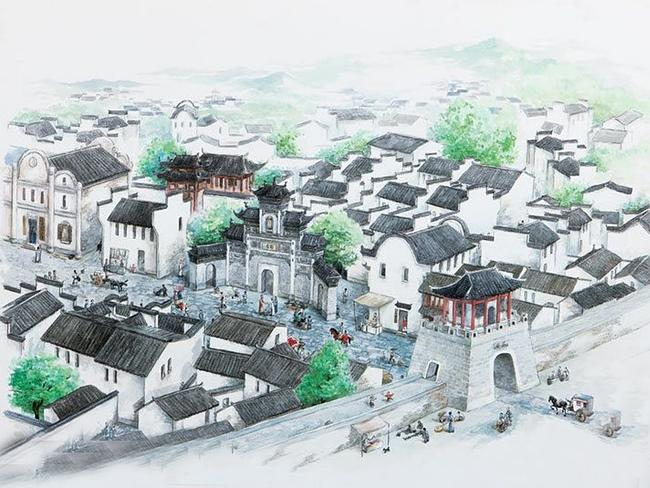 An artist's impression of the city. Picture: Picture Media / Caters News
