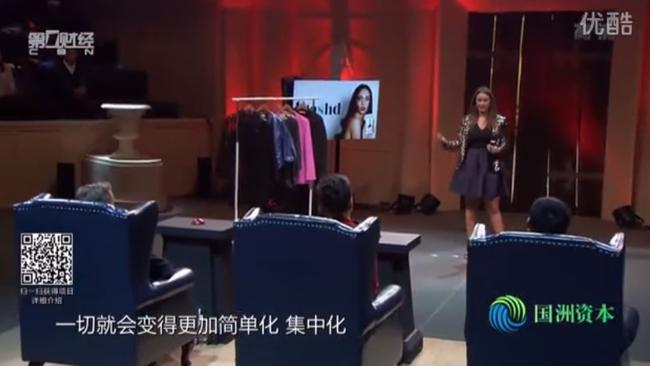 Stashd founder Jessica Wilson pitches the concept for her app on Chinese TV show The Next Unicorn.