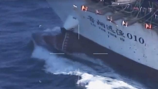 A close-up of the prow of Chinese fishing boat Lu Yan Yuan Yu 010, taken from an Argentine coast guard aircraft. Picture: AFP