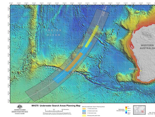The arc where investigators believe MH370 may have crashed.