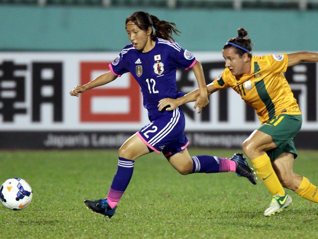 Australia has lost Asian Cup to Japan 1-0. Photo by Stanley Chou/Getty Images