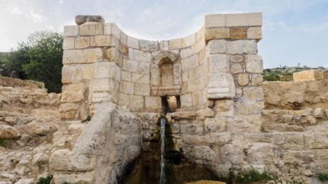 Incredible discovery at Christian site in Israel. Picture: