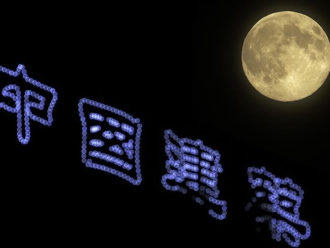 The super moon rises in Beijing, China. AP Photo/Andy Wong