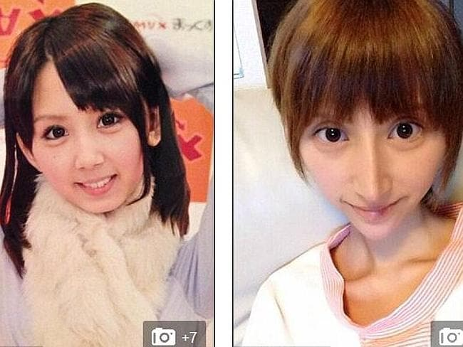 Porn star and model Rina Namase before (left) and after (right).