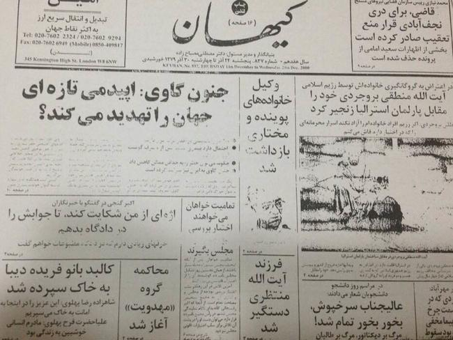 Revelation ... Monis' former colleagues and victims learned he had fled to Sydney through this Persian newspaper, Kayhan London. Picture: Supplied