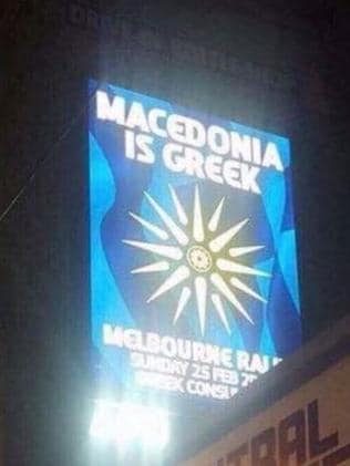 Macedonia is Greek sign, Swan St, Richmond.