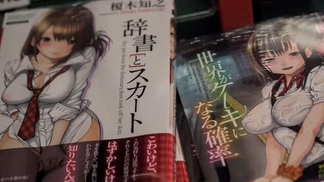 The images of school girls are used to sell all sorts of things in the Japanese capital.