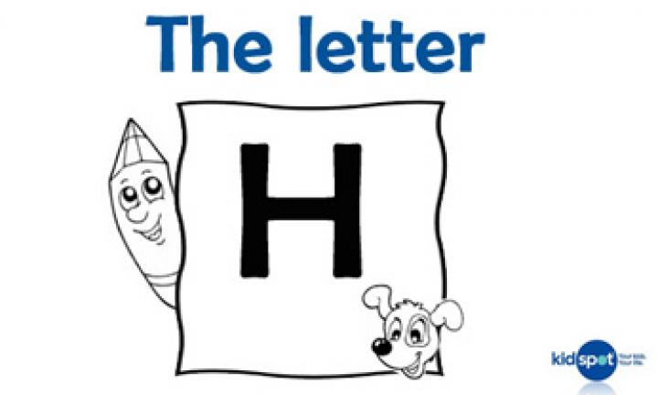 Learning the ABC: The letter H