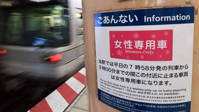 Japan train 'groper insurance' protects men against false ...