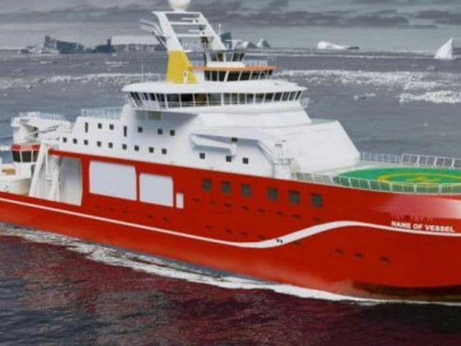 Boaty McBoatface up for discussion